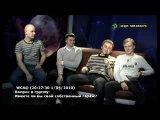 группа БЕТА в прямом эфире на Первом Интернет Канале